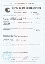STM GOST Certificate